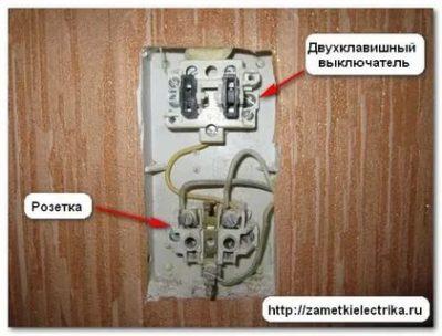 Как подключить выключатель с розеткой вместе