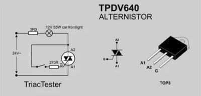 Как проверить симметричный триодный тиристор