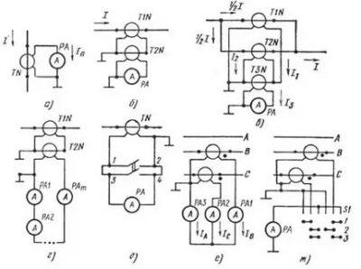 Как подключить амперметр к трансформатору тока