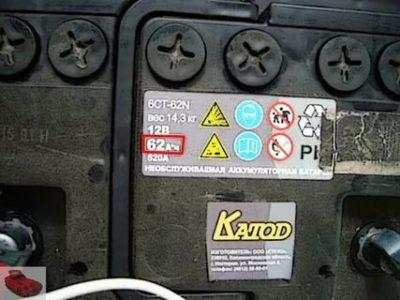 Что такое ампер час для аккумулятора