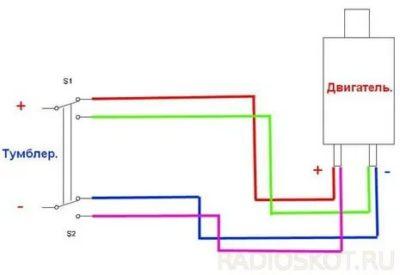 Как сделать реверс двигателя постоянного тока