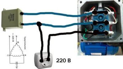 Как подключить трехфазный двигатель к сети 220 вольт