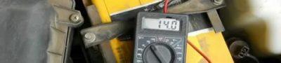 Сколько должно быть напряжение генератора ваз 2114