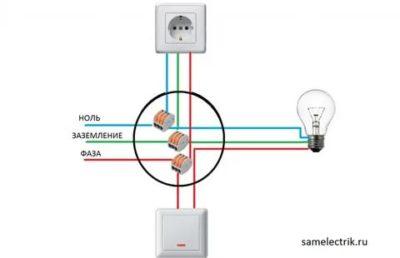 Как подсоединить розетку к выключателю