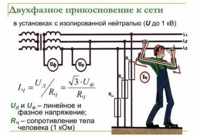 Как перевести линейное напряжение в фазное