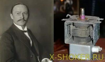 Кто изобрел магнетрон