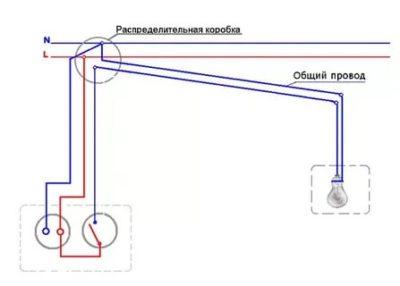 Как подсоединить розетку и выключатель вместе