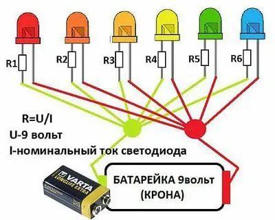 Как узнать скольки вольтовый светодиод