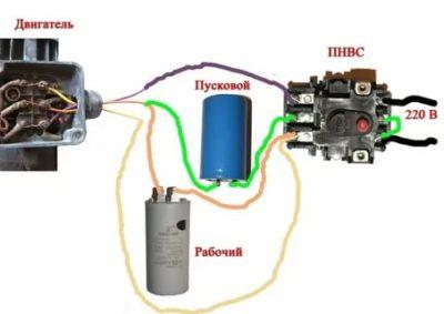 Как подключить рабочий и пусковой конденсатор