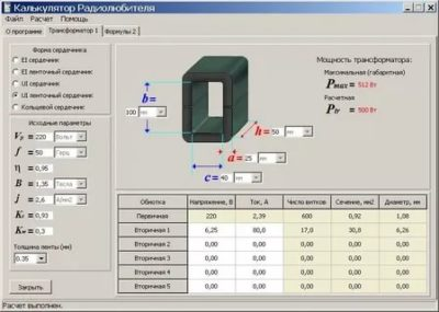 Как рассчитать мощность трансформатора по сечению магнитопровода