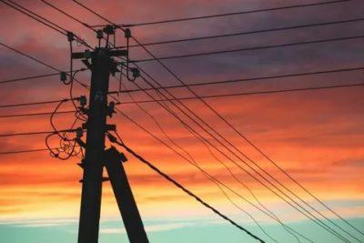 Как называется столб с электричеством