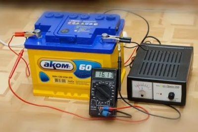 Сколько выдает зарядное устройство для аккумулятора