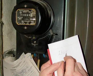Как снять счетчик электроэнергии