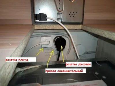 Как подключить розетку к варочной панели