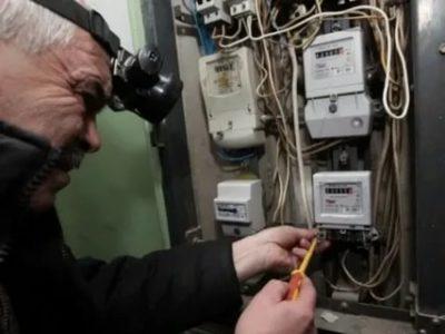 Нужно ли платить за подключение электроэнергии