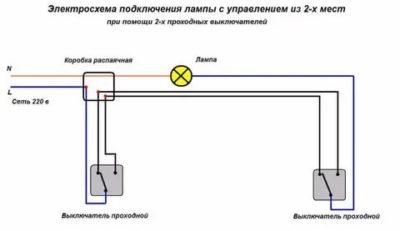 Как действует проходной выключатель