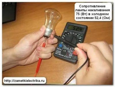 Как проверить сколько ватт мультиметром