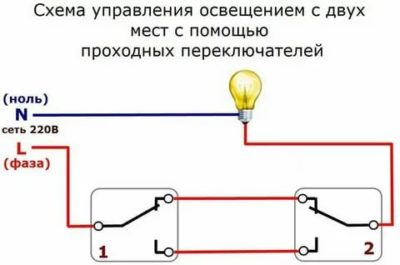 Как установить проходной выключатель