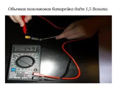 Сколько вольт в пальчиковой батарейке