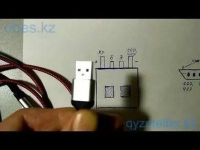 Какой из проводов в USB плюс и минус