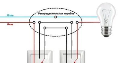 Как подсоединить выключатель проходной