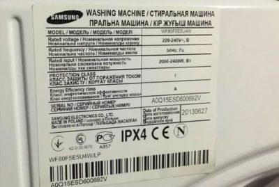 Сколько электроэнергии расходует стиральная машина Индезит